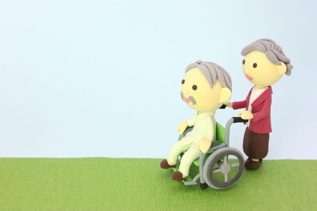 在宅介護で自宅療養するためには?