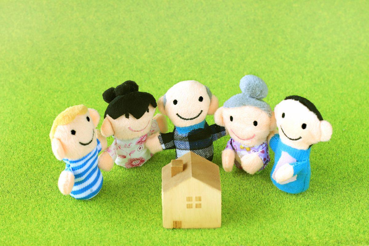 在宅介護するときの住宅の準備はどうすればいいの?