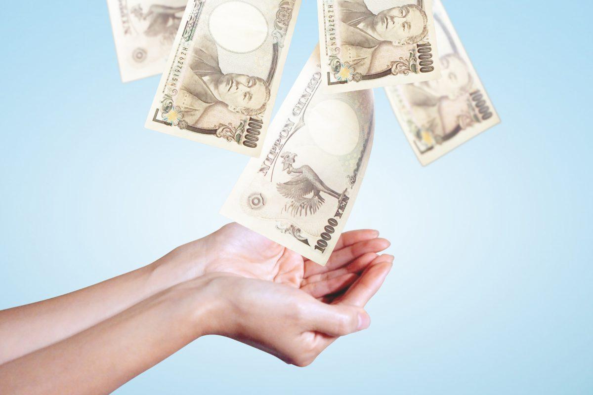 老後の生活資金が不足する場合どうすべきか?