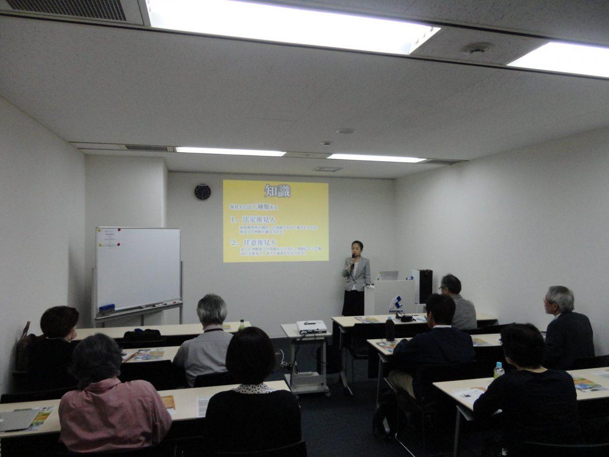 10/26 終活セミナー・最高の老後準備マスター集中講座